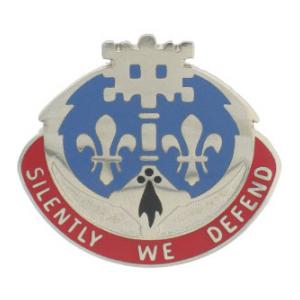 204th Military Intelligence Battalilon Distinctive Unit Insignia
