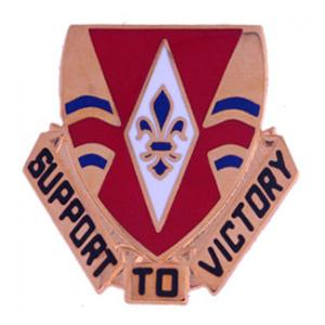 199th Support Battalion Distinctive Unit Insignia