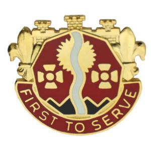 109th Engineer Group Distinctive Unit Insignia