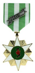 Republic of Vietnam Campaign Medal (Full Size)