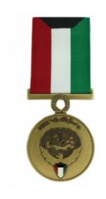 Kuwait Liberation Medal (Emirate of Kuwait) (Full Size)