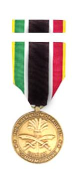 Liberation of Kuwait Commemorative Medal & Ribbon Cased