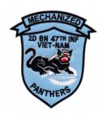 2nd BN 47th Inf  Mechanized Patch
