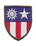 China-Burma-India Theater Patch