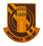 Support Battalion Patches