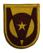 5th Transportation Brigade Patch