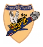 74th Fighter Squadron / 23 Fighter Group Patch
