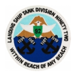 LST Division-92 Ship Patch