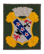 Army 8th Infantry Regiment Patch