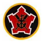 Engineer Battalion Patches