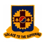 40th Medical Battalion Patch (Solace To the Suffering)