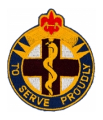 176th Medical Battalion Patch (To Serve Proudly)