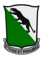 69th Armored Regiment Patch (Vitesse Et Puissance)