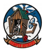 Marine Helicopter Squadron HMX-1A 1947 Patch (Outhouse)