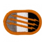 4th Psychological Operations Oval
