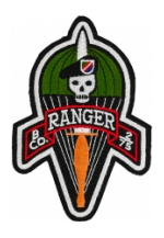 B Company 2/75 Ranger Patch