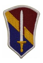 Military Aid & Advisor Unit Patches