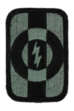 49th Quartermaster Group Patch Foliage Green (Velcro Backed)