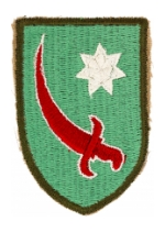 Persian Gulf Command WWII Patch