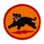 66th Infantry Division WWII Patch