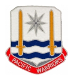 United States Army  Pacific Warriors Patch