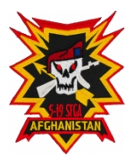 5th Battalion / 19th Special Forces Group Afghanistan Patch