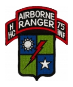 Airborne Rangers HC 75 Company 75th INF Patch