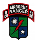 Airborne Rangers  75B  B Company 75th INF Patch