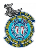 USS Wasp CVA-18 Ship Patch