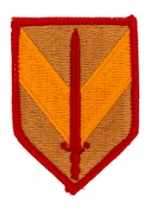 1st Sustainment Brigade Patch
