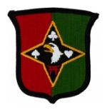 Army 101st Sustainment Brigade Patch