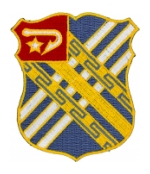 18th Field Artillery Regiment Patch