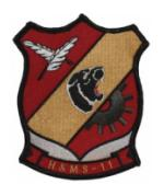 Marine Headquarters and Maintenance Squadron 11  Patch