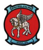 Marine Wing Support Squadron MWSS-271 Patch