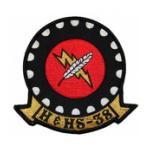 Marine Headquarters and Headquarters Squadron H&HS-38 Patch