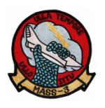 Marine Air Support Squadron Patches (MASS)
