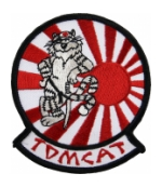 Tomcat Japan Patch
