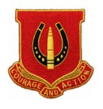 26th Field Artillery Regiment Patch