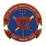 22nd Marine Expeditionary Unit Fleet Marine Force Patch