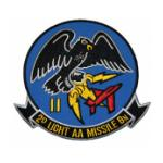 Marine Light Anti-Aircraft Missile Battalion