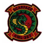 Marine Light Helicopter Squadron HML-367 Patch (SCARFACE)
