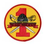 USMC First Recruit Training Battalion Patch