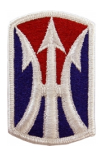 Infantry Brigade Patches