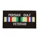 Persian Gulf Veteran Ribbon Patch