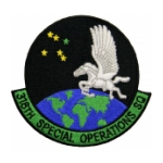 Air Force 318th Special Operations Squadron Patch