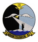 Navy Anti-Submarine Squadron Patches (VS)