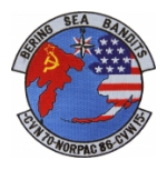 USS Carl Vinson CVN-70 NORPAC 1986 CVW-15 Bering Sea Bandits Ship Patch