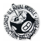 8th Naval Mobile Construction Battalion Patch