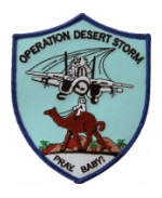 F-14 Tomcat Operation Desert Storm (Pray Baby) Patch