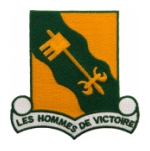7th Tank Battalion Patch